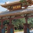 沖縄・守礼の門(那覇首里)