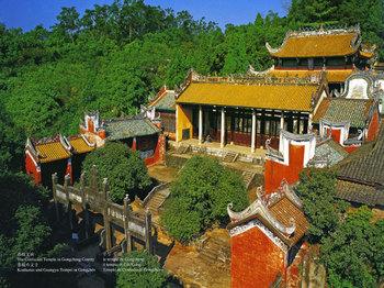 恭城の孔廟