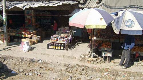 田舎の店頭販売風景
